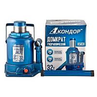 Домкрат бутылочный низкий CONDOR K5031 32т 200-295мм