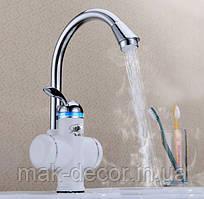 Кран с электрическим водонагревателем для кухни и ванной