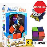 Кубик Рубика The Amazing Magic Cube | Геометрический пазл | 2 шт.