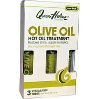 Queen Helene, Hot Oil Treatment, Оливковое масло, 3 тюбика, 1 жидкая унция (30 мл) шт.