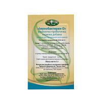 Пробиотик для собак Иммунобактерин - D1,