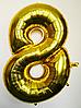 """Фольгированный шар цифра 100 см """"8"""" золото"""