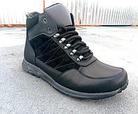 Мужские кожаные зимние ботинки большие размеры 46-50 р-р, фото 1