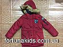 Куртки зимние на меху для мальчиков GRACE 4-12 лет, фото 2