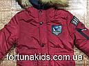 Куртки зимние на меху для мальчиков GRACE 4-12 лет, фото 5