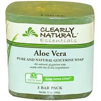 Clearly Natural, Чистое и натуральное глицериновое мыло с алоэ вера, 3 шт по 4 унции в упаковке