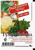 Гумат Байкал