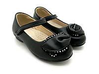 Туфли детские. Размеры 25-30