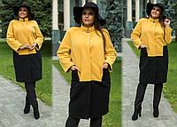 """Элегантное женское пальто демисезон в больших размерах 254-1 """"Кашемир Овер Двухцвет"""" в расцветках"""