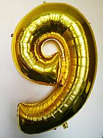 """Фольгированные шары цифры """"9"""" 40"""" (100 см) Золото Balloons"""
