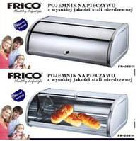 Хлебница нержавеющая FRICO FRU-198