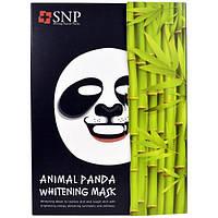 SNP, Отбеливающая маска Животное панда, 10 масок по 25 мл каждая
