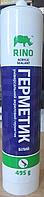 Акриловый герметик Rino, 495 грамм