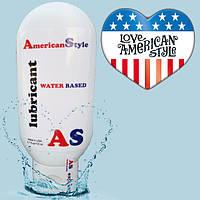 Смазка вагинальная анальная для секса универсальная 115ml American Style Lubricant