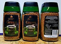 Кофе растворимый Bellarom Green 200g