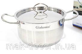 Кастрюля Giakoma G-2810-18 18см 2,6 л