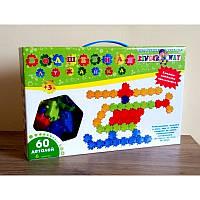 Мозаика - пазл «Волшебная лужайка» 30-052 Kinderway, 60 деталей