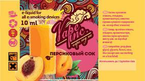 Vape Inc Персиковый сок