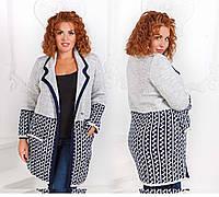 """Женское вязанное пальто-кардиган в больших размерах 2056 """"Марс Зигзаги Кармашки"""" в расцветках"""