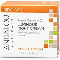 Andalou Naturals, Ночной крем для придания сияния коже, фиолетовая морковь + С, 1,7 жидких унций (50 мл)