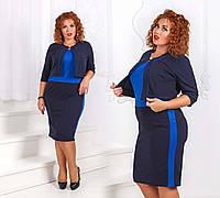 """Элегантное женское платье в больших размерах 1292 """"Трикотаж Болеро Кант Контраст"""""""