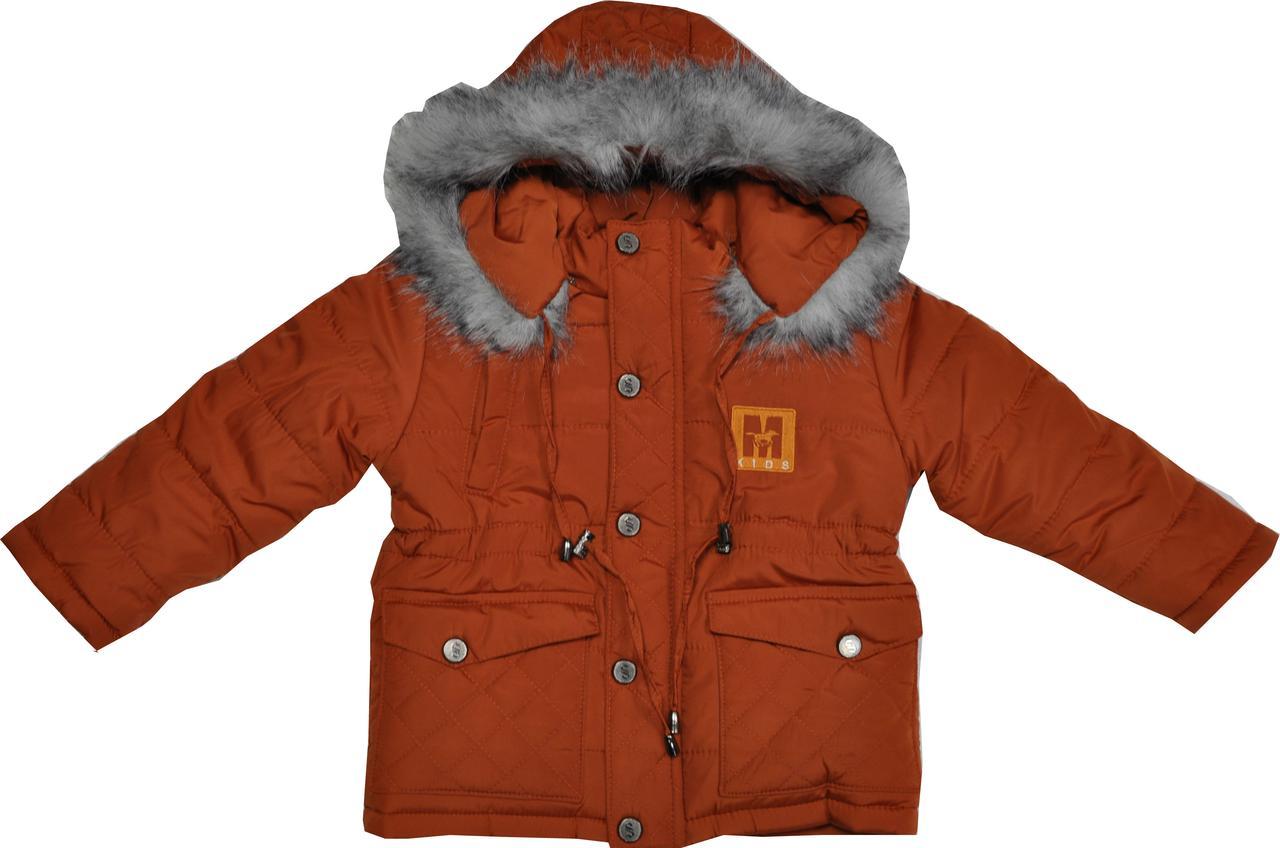 Куртка-парка Никита детская зимняя для мальчика, фото 1