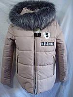 Женская куртка с мехом оптом
