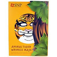 SNP, Маска против морщин Животное тигр, 10 масок по 25 мл каждая
