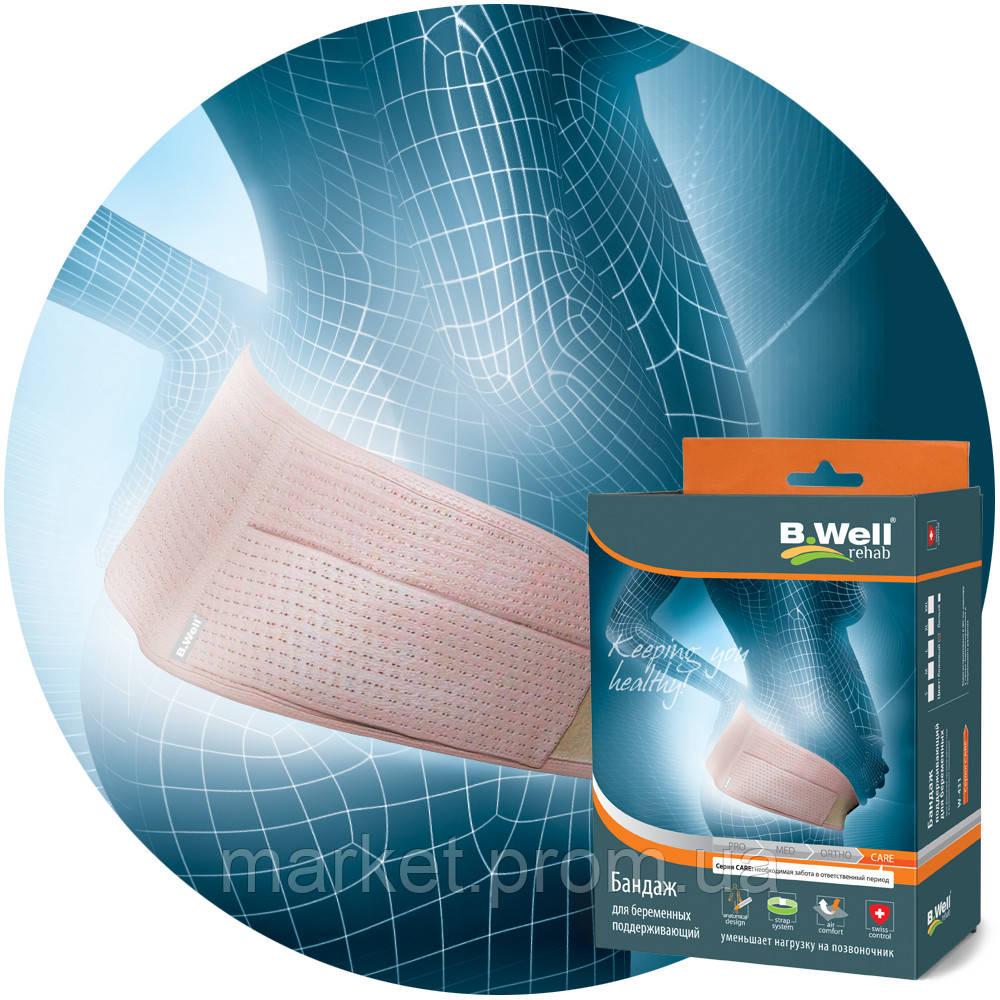 Бандаж для беременных, поддерживающий B.Well Rehab W-431