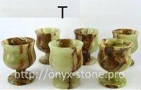 Коньячные бокалы из оникса набор 6шт