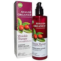Avalon Organics, Wrinkle Therapy с коэнзимом Q10 и шиповником, укрепляющий лосьон для тела, 8 унций (227 г)