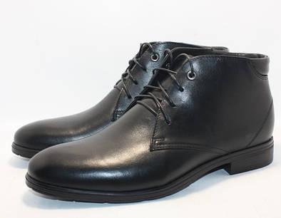 Ботинки IKOS Зима