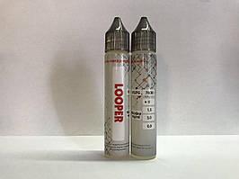 Клон премиум жидкости Looper - 30 мл. VG/PG 70/30 1.5