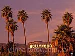 Каникулы в Лос-Анджелесе 8 дней/7 ночей - экскурсионный тур в США, фото 5