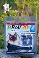 Рольфклуб капли для кошек до 4 кг (Фипронил), Экопром