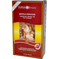 Surya Henna, Порошок хны, натуральное окрашивание и уход за волосами, рыжий, 50 г