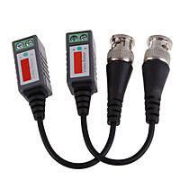 3-0031. Balun для CCTV камер видеонабл., 400-600м, блистер-2шт