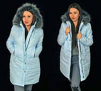 """Женская тёплая куртка на синтепоне в больших размерах 488 """"Плащёвка Капюшон Мех"""" в расцветках"""