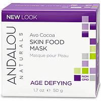 Andalou Naturals, Питательная маска для лица с какао и авокадо, 1.7 жидких унций (50 мл)