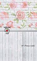 Двойной Фотофон Розы в саду   размер 50*100 см