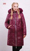 Зимнее пальто-пуховик  м-200, бордо (р.50-66)