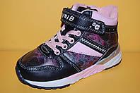 Детские демисезонные ботинки ТМ BI&KI Код 2005 размеры 27,28,29, фото 1