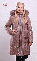 Зимнее пальто-пуховик  м-200, капучино (р.50-66)