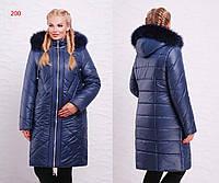 Зимнее пальто-пуховик  м-200, синий (р.50-66)