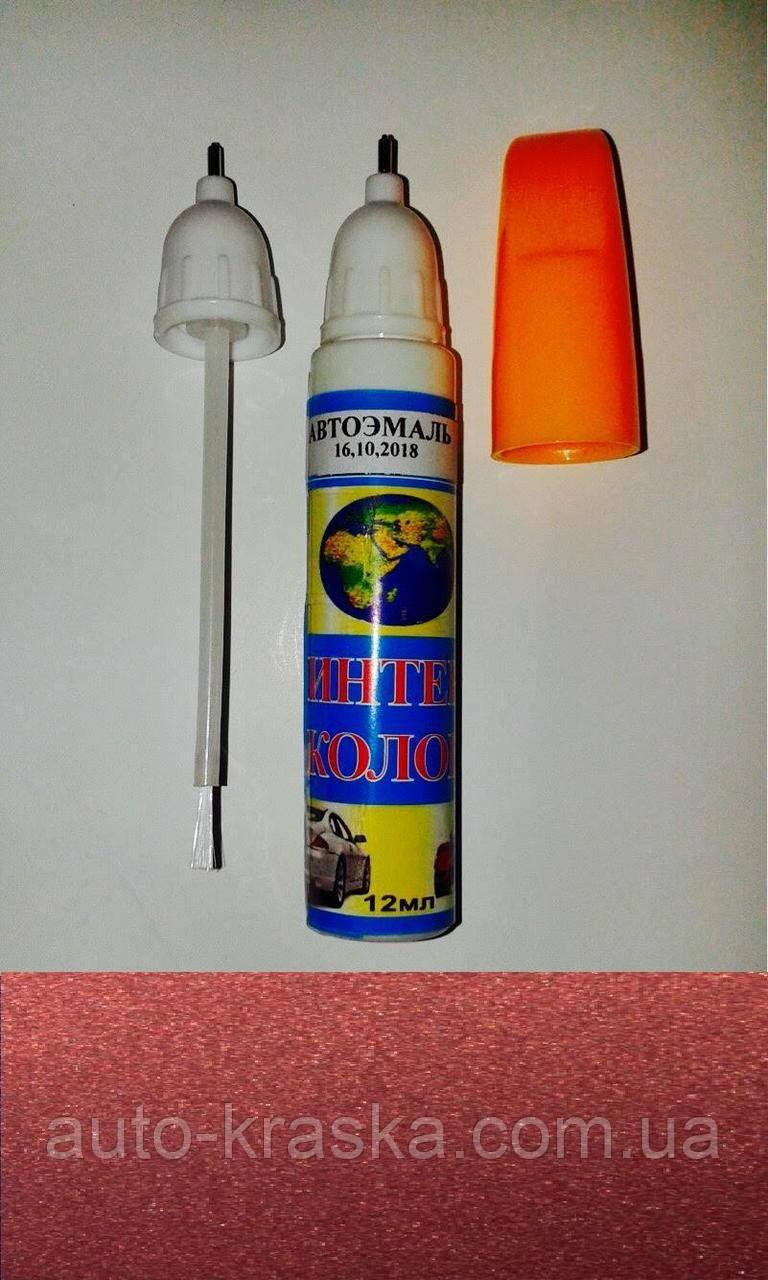 """""""2 в 1"""" 150 Дефиле. Реставрационный карандаш-маркер."""