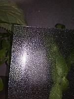 Монолитный поликарбонат Borrex Шагрень d=2 мм , фото 1