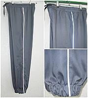 Quest Wear штаны с рефлективными полосами U модель