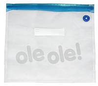 Пакеты для вакууматора 10 шт. (26 х 28 см)