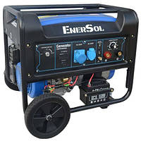 Бензиновый сварочный генератор однофазный EnerSol SWG-7E