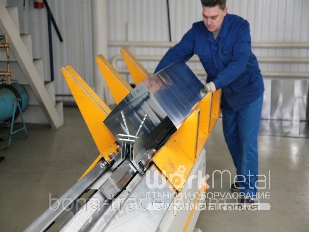 Верстат тунельної складання повітроводів SeamCloser, MasterZip
